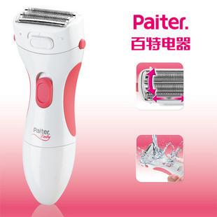 Máy cạo lông 3 chức năng dành cho phụ nữ PAITER PLS-03B