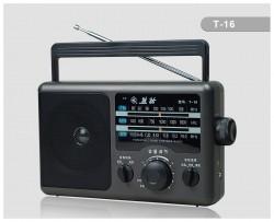 DÀI RADIO FM PANDA T-16 ( có cắm điện nguồn)