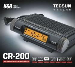 ĐÀI RADIO BÁO THỨC TECSUN CR- 200