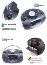 ĐÀI ĐĨA DVD, CD , USB  CASSETE DVD GOLDYIP DVD-9222UC