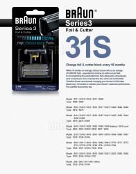 MÀNG LƯỠI DAO MÁY CẠO RÂU BRAUN SERIES 3 31s ( series 5000/ 6000)