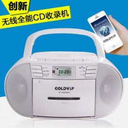 ĐÀI ĐĨA CD GOLDYIP BT-9220 MUC