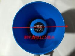 LOA CẦM TAY PIN SẠC, CÓ GHI ÂM 120s YB-713 20W