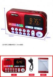 LOA ĐÀI FM NGHE NHẠC USB THẺ NHỚ SN C-806 ( NHỎ GỌN)