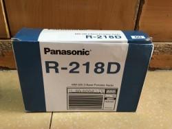 ĐÀI RADIO PANASONIC R-218D