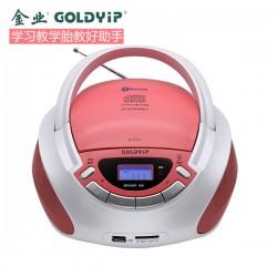 ĐÀI ĐĨA CD , USB, BLUETOOTH GOLDYIP BT-9236 MUC
