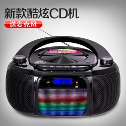 ĐÀI ĐĨA CD, USB , BLUETOOTH  GOLDYIP BT-9257 DMUC