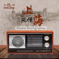 ĐÀI RADIO GỖ GIẢ CỔ HỒNG ĐĂNG  HONGDENG HD-753B