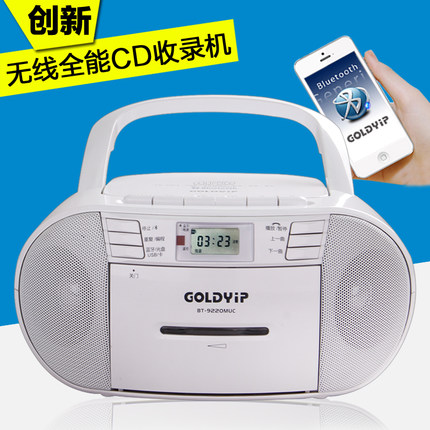 ĐÀI ĐĨA CD , USB, BLUETOOTH GOLDYIP BT-9220 MUC