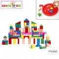 Xếp lâu đài & phân biệt hình khối Benho YT5497