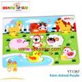 Bảng xếp hình - Các con vật nuôi  Benho YT1368A