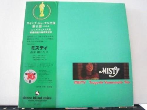 ms:27 Đĩa LP MISTY...