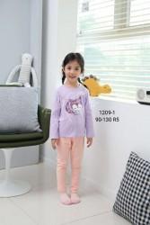 1199. Bộ Hàn Quốc BG BT Size trung - 997bpf