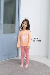 1205. Bộ Hàn Quốc BG BT Size trung - 997bpf