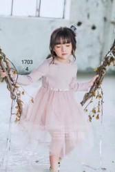 1703. Váy ren Hàn Quốc chân voan-325vak