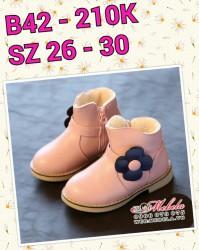 B42 - Boot hồng hoa tím cho bé gái, size 26 - 30
