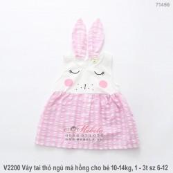 V2200 Váy tai thỏ ngủ xinh cho bé