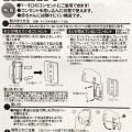 Bọc ổ điện an toàn cho bé