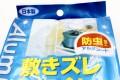 Miếng lót chống thấm nước và kháng khuẩn