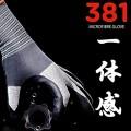 Găng tay bảo hộ cảm ứng điện thoại Showa size M