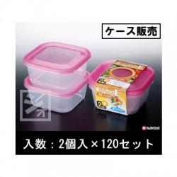 Set 2 hộp nhựa 650ml màu hồng