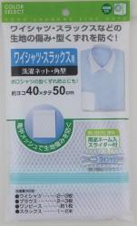 Túi giặt quần áo 40x50cm