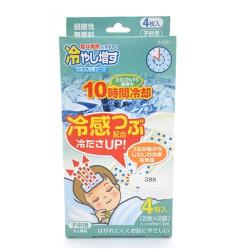 Set 4 miếng dán hạ sốt cho trẻ em