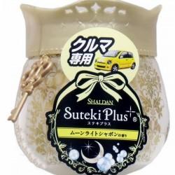 Khử mùi cao cấp dùng cho ô tô hương xà bông