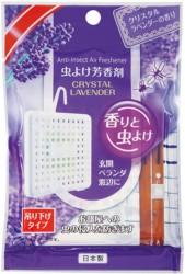 Miếng treo thơm phòng xua côn trùng hương lavender