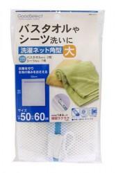 Túi giặt quần áo cao cấp 50x60cm