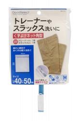 Túi giặt cao cấp 40x50cm