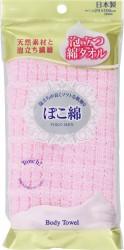 Khăn tắm cao cấp màu hồng