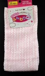 Khăn tắm cotton cho nữ 23x100cm