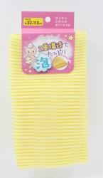 Khăn tắm cotton mềm mịn cho bé