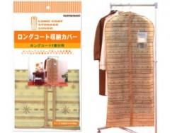 Túi bọc áo veston, áo khoác dài