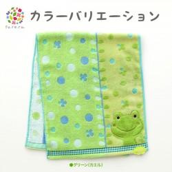 Khăn tắm Nissen cao cấp mẫu ếch xanh