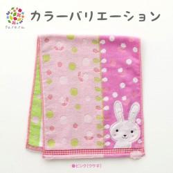 Khăn tắm Nissen cao cấp mẫu thỏ hồng