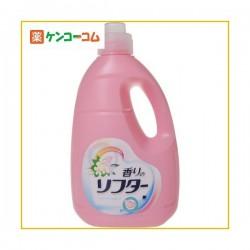 Nước xả vải cao cấp Daichi 2L hương thảo mộc