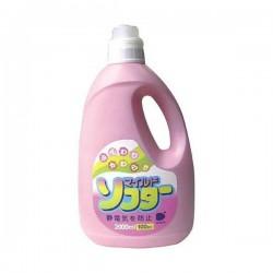 Nước xả vải Daichi cao cấp 2L hương hoa
