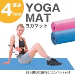 Thảm tập yoga cao cấp (màu xanh)
