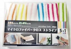 Set 6 khăn lau đa năng