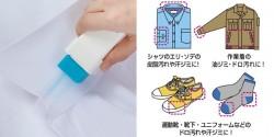 Xà phòng thanh giặt quần áo có tay cầm