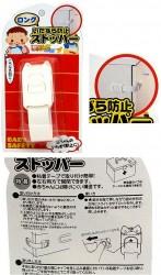 Khóa ngăn kéo, tủ lạnh trẻ em (mẫu mới)