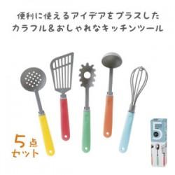 Set 5 dụng cụ làm bếp