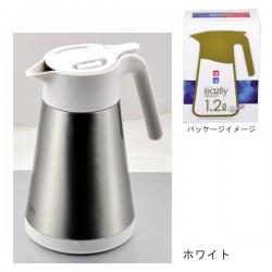 Bình đựng nước giữ nhiệt 1,2L màu bạc