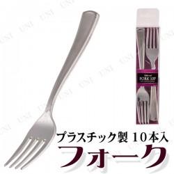 Set 10 dĩa nhựa cỡ to