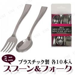 Set 10 dĩa và 10 thìa nhựa cỡ nhỏ