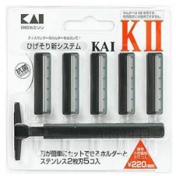 Set dao cạo râu 2 lưỡi kép KAI KAI (1 thân, 5 lưỡi)