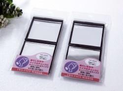 Gương trang điểm gập gọn mini KAI (chống vỡ)