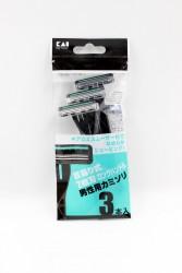Set 3 dao cạo 2 lưỡi kép KAI (màu đen)